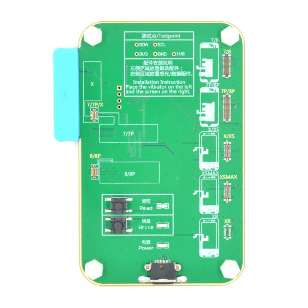 JC Light Sensor/Touch/Vibrator Data Backup Modul