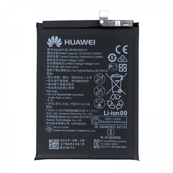 Huawei P20 Original Serviceware Akku 24022756
