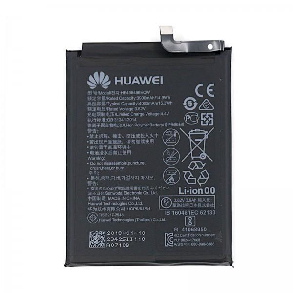 Huawei P20 Pro / Mate 10 Pro Original Akku 24022342
